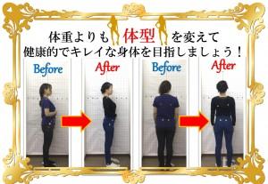 痩身近藤さん_page-0001
